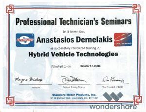 Hybrid Vehicle Technologies (10_17_06).pdf_page_1