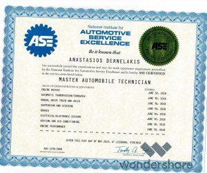 Master Automobile Tech (5_31_13).pdf_page_1