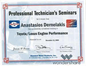 Toyota_Lexus Engine Performance (12_15_05).pdf_page_1
